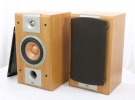 Paire JBL S26CH